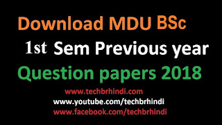 Mdu Previous Year Question Papers BSc 1st Sem