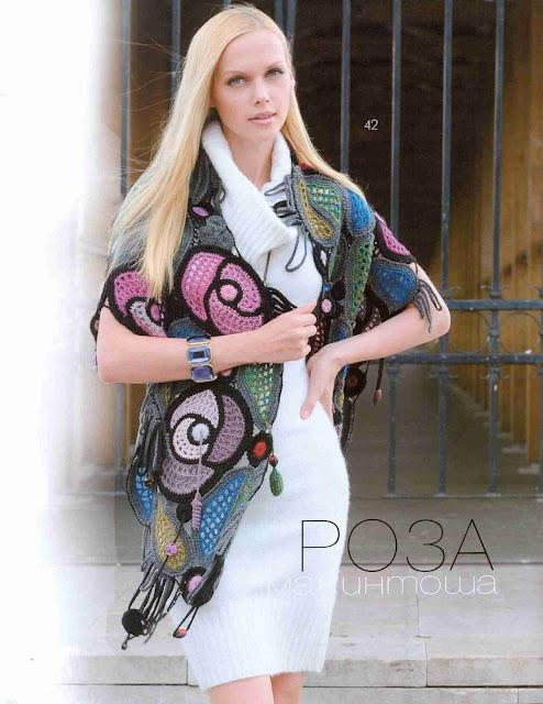 Patrón #1422: Poncho a Crochet