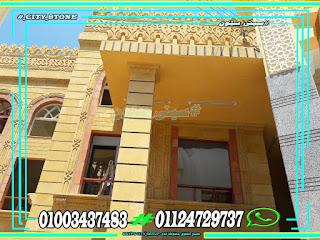 اسعار-سعر-الحجر-الهاشمى-مسجد