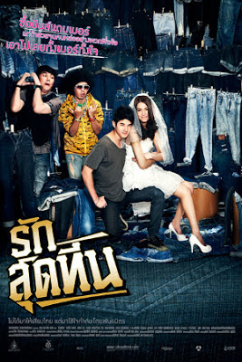 Teenage Love / Rak Sud Teen (2012) DVDRip