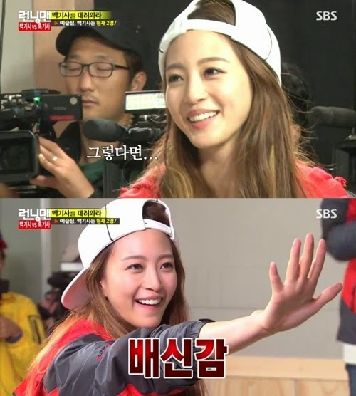Han Ye Seul Teddy Han Ye Seul Teddy couple picture Spy Myung Wol Creation of the Beauty Running Man Running Man Han Ye Seul 1TYM YG Korean Dramas k pop Han Ye Seul Teddy couple photo Birth of a Beauty