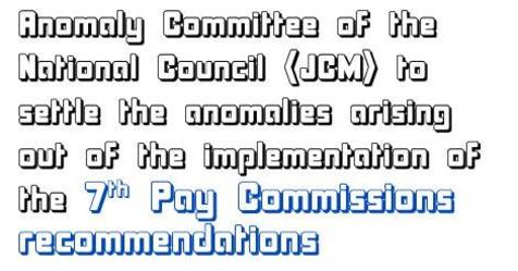 anomaly-seventh-pay-commission