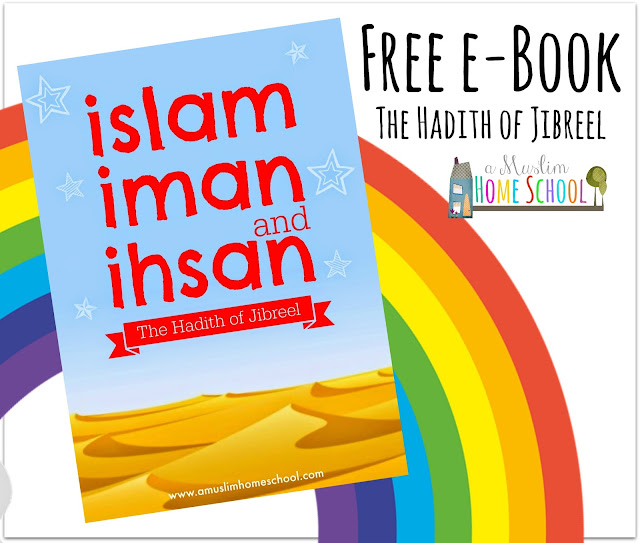 The hadeeth of Jibreel free ebook for kids