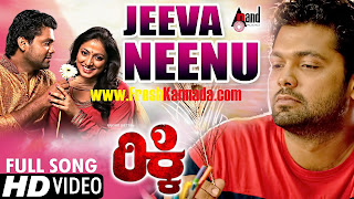 Ricky Kannada Jeeva Neenu Full HD Video Download