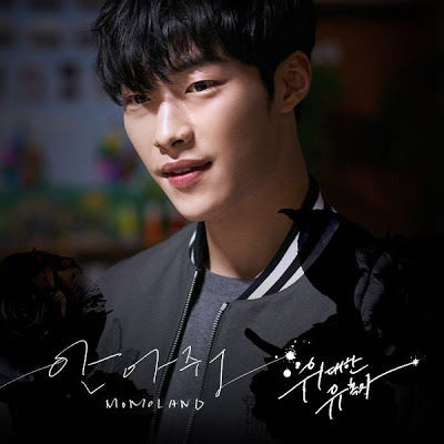 MOMOLAND - The Great Seducer OST Part.1.mp3