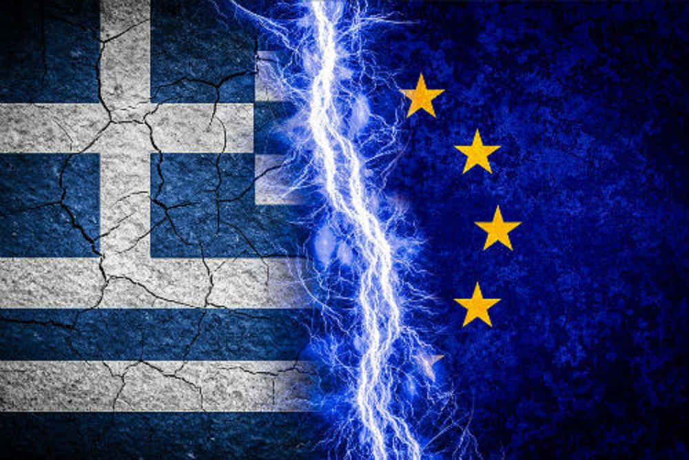 Πειτε αντιο στην Ελλαδα - Δειτε τι αποφασισαν εχτες στο Eurogroup και θα τραβατε τα μαλλια σας