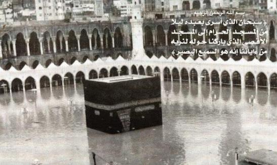 Kabah Banjir 1