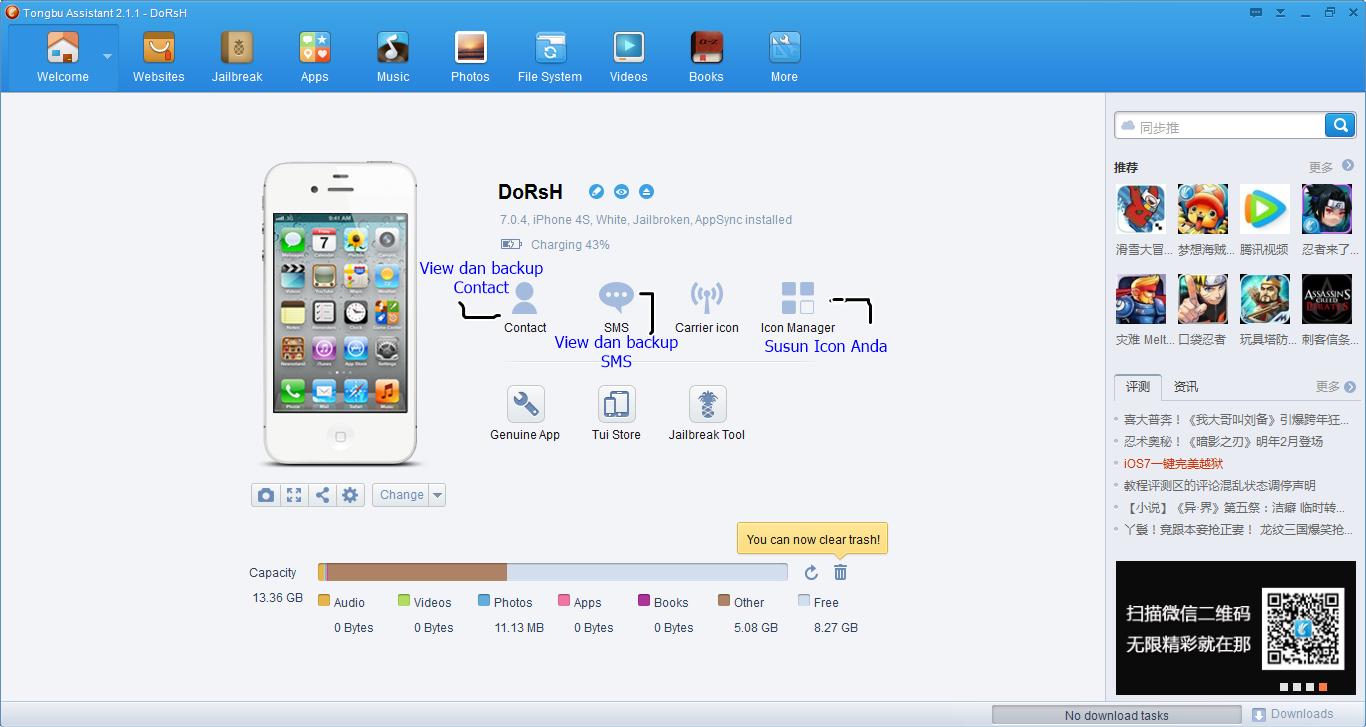 Tongbu: Aplikasi Pengurusan Semua Dalam Satu Untuk Peranti iOS