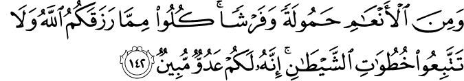 Surat Al-An'am Ayat 142