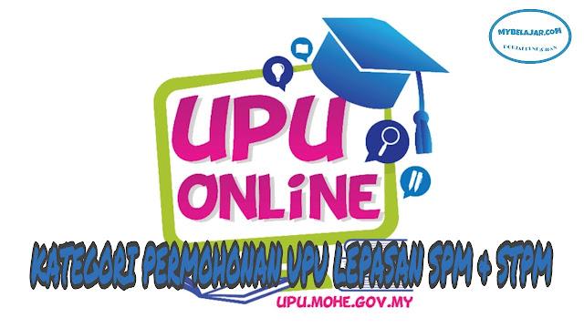 Kategori Permohonan UPU Bagi Lepasan SPM/ STPM 2018