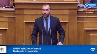 Βουλευτής της Χρυσής Αυγής: Θα γκρεμίσουμε το σπίτι του αρχισφαγέα Μπελογιάννη
