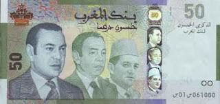 عرض الحكومة الهزيل لهذا اليوم: 50 درهم و النقابات سترد لاحقا