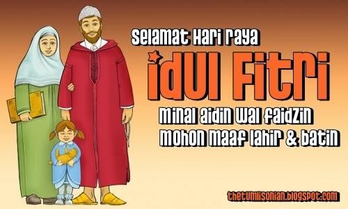 Gambar DP BBM Ucapan Mohon Maaf Lahir Batin