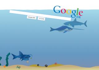 google+underwater