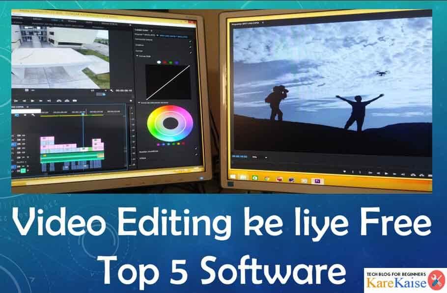 video-editing-ke-liye-top5-free-software