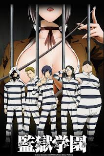 انمي الايتشي (سجن المدرسة) PRISON SCHOOL كامل مشاهدة + تحميل