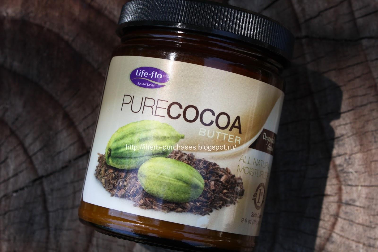 масло какао растяжки беременность отзыв iherb