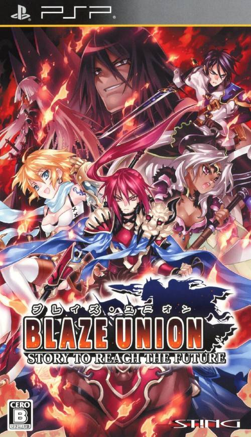 Blaze Union - Story to Reach The Future - PSP - ISO Download