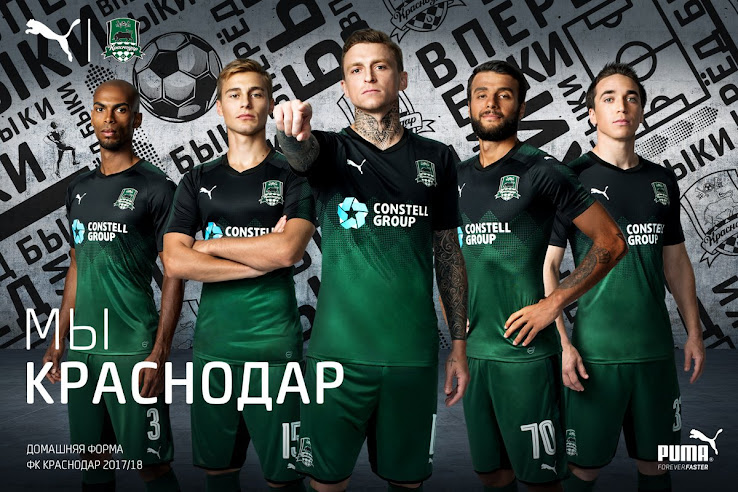 Fc Krasnodar 17 18 Home Away Third Kits Released Footy Headlines