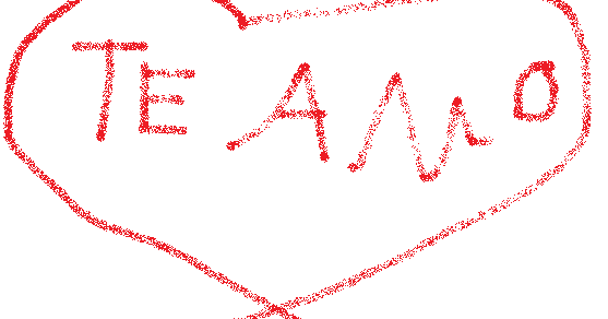 Como Se Diz Eu Te Amo Em Japonês: Declaração De Amor Em Espanhol Com Tradução