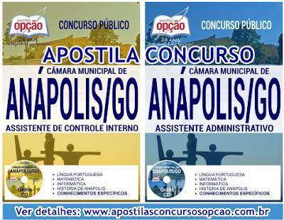 Câmara de Anápolis Concurso Público 2017