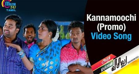 Adra Machan Visilu || Kannamoochi (Promo) Video Song | Shiva, Naina Sarwar
