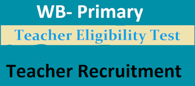 WBBPE, TET Recruitment 2017 - Vacancies For Teachers (Primary)