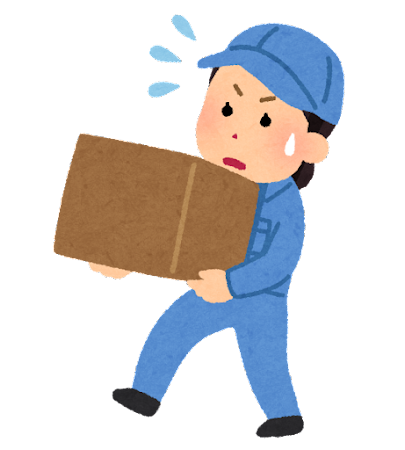重い荷物を運ぶ作業員のイラスト(女性)