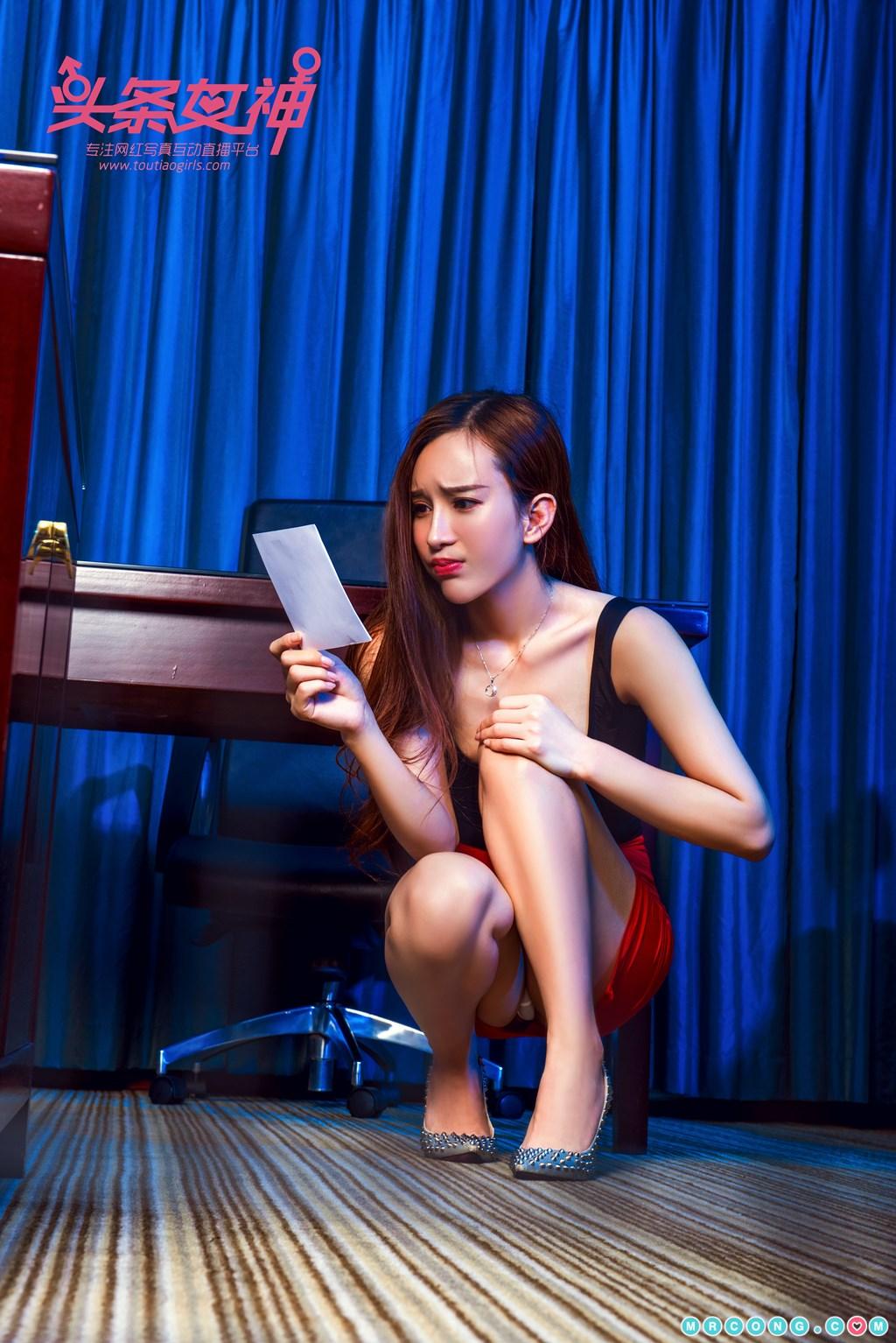 Image TouTiao-2017-12-16-Ai-Xiao-Qing-MrCong.com-009 in post TouTiao 2017-12-16: Người mẫu Ai Xiao Qing (艾小青) (32 ảnh)