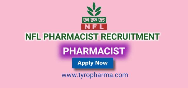 NFL pharmacist recruitment, rfcl, pharmacist recruitment, national fertilizer limited