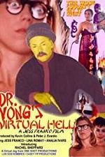 Image Dr. Wong's Virtual Hell (1999)