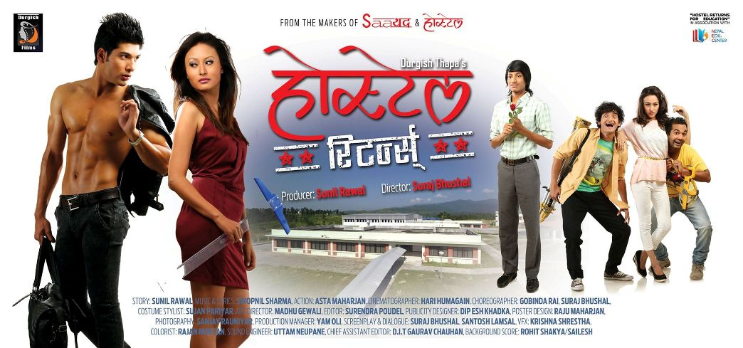 nepali movie hostel returns