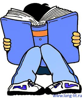 Книга - источник знаний