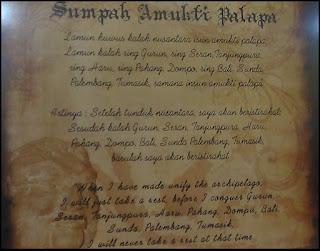 Isi Sumpah Palapa Gajah Mada-edukasinesia.com Beserta Penjelasannya