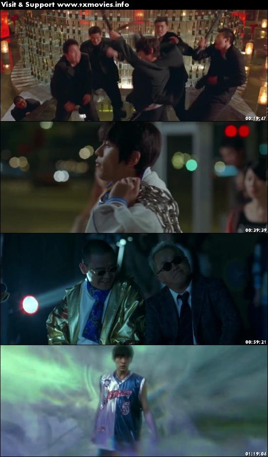 Kung Fu Dunk 2008 Dual Audio Hindi 720p BluRay 750mb