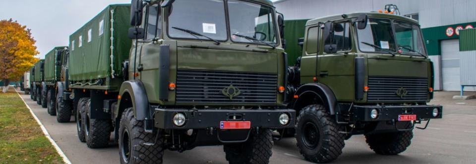 Черкаси відправили до ЗСУ чергову партію вантажівок
