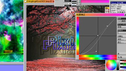 Pixia Free Photo Editing Software