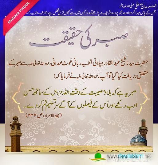 Aqeeq Stone Benefits In Urdu | www.imgkid.com - The Image ...