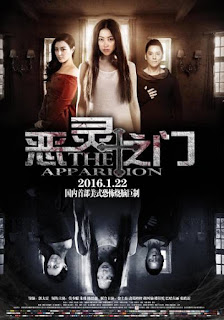 Download Film Apparition 2016 Full Movie Subtitle Indonesia