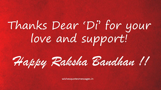 raksha-bandhan-images-free-download