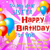 Birthday Wishes For Younger Sister - New Wishes Message For Sister