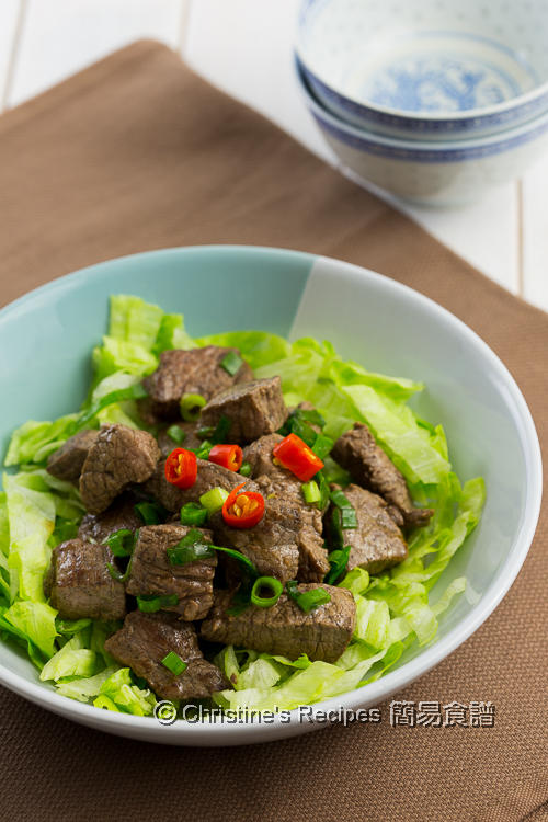 Five Spice Beef Stir Fry03