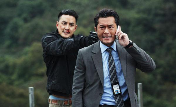 Review: OVERHEARD 2 竊聽風雲2 (2011)