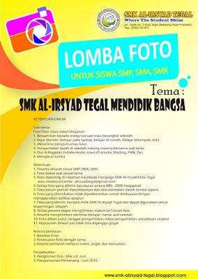 Contoh Desain Brosur Lomba Foto Format CDR Bisa Diedit