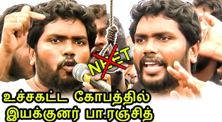 Director Pa. Ranjith furious