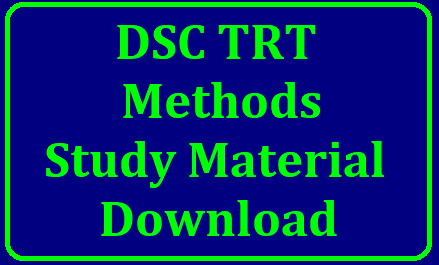 AP DSC TRT Methodology Study Material Download AP Teacher Recruitment Notification which is famous as AP DSC previously and named as AP TRT and TET cum TRT 2018 now is out. Youngsters with Suitable Educational and Professional qualifications and satisfying Eligibility critria for Various Posts like SGT SA LP PET in School Education Department of Andhra Pradesh. Aspirants are getting ready for big recruitment exam Here are some Study material for Content Methods English from well known coaching centres Avanigadda Sri Sri Kanigiri Now Download Methodology Study Material for AP TRT and TET cum TRT 2018 here ts-ap-dsc-trt-methodology-study-material-download/2018/11/ts-ap-dsc-trt-methodology-study-material-download.html