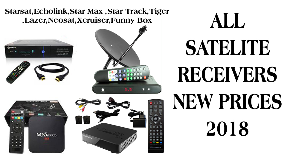 Download All Receivers New Power Vu Softwares 2019 - Sat Guru