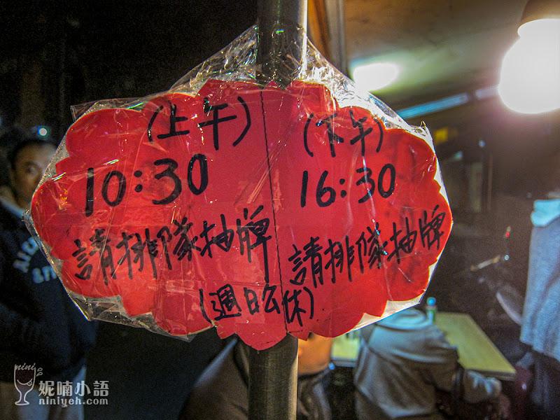 【台北市松山區】民生炒飯。稱霸全國第一名擊敗鼎泰豐的美味炒飯