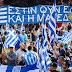 Ολοκληρώθηκαν τα συλλαλητήρια για τη Μακεδονία σε 23 πόλεις