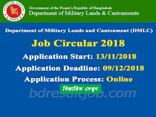 Department of Military Lands and Cantonment Job Circular 2018